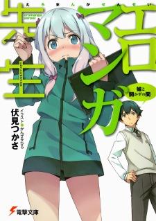 http://hirolsn-translations.blogspot.com/2014/09/ero-manga-sensei-vol-01.html